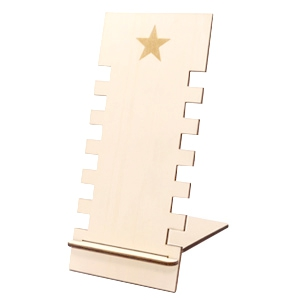 Jewellery display wood star Natural (natural wood colour)